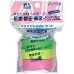 (業務用100セット) ヤマト メモックロール替テープ蛍光 RK-15H-B