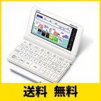 カシオ 電子辞書 高校�