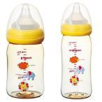 セット買い ピジョン 哺乳びん 母乳実感 プラスチック製 アニマル柄 160ml + 240ml
