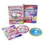 ミラクル・ギフト・パレード ~サンリオピューロランド25周年記念パレード~ DVD