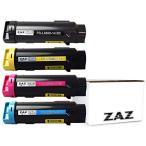 ZAZ 互換トナー 4色セット PR-L5800C PR-L5800C-14 PR-L5800C-13 R-L5800C-12 PR-L58