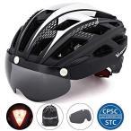 VICTGOAL 自転車 ヘルメット 大人用 LEDライト付きサイクルヘルメット 磁気ゴーグル 防虫ネット ロードバイクヘルメット 超軽量
