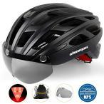 Shinmax 069式自転車ヘルメット, LEDライト付きサイクルヘルメット 安全ライト付き自転車ヘルメット ゴーグル超軽量高剛性自転車ヘ
