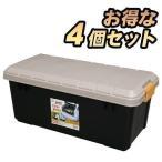 収納ボックス 4個セット フタ付き RVボックス カートランク 屋外収納 道具箱 車載 レジャー用品 RVBOX 800 アイリスオーヤマ ◎
