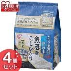 【4個セット】生鮮米 新潟県魚沼産こしひかり 1.5kg【無洗米】 アイリスオーヤマ