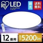 シンプルなデザインのLEDシーリングライトです
