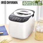 精米機 家庭用 自宅用 アイリスオーヤマ 精米 米 ご飯 精米器 40銘柄 連続精米  RCI-B5-W
