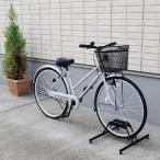 自転車スタンド サイクルスタンド 自転車置き場 1台用 省スペース BYS-1 アイリスオーヤマサイクル