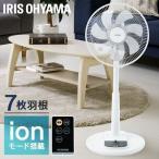 IRIS 扇風機 LFA-306-W