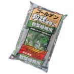 培養土 14L 野菜 肥料 ゴールデン粒状培養土 観葉植物用 GRB−K14 アイリスオーヤマ 園芸 土 ガーデニング 花 家庭菜園