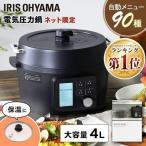 グリル鍋 圧力鍋 鍋 電気圧力鍋 4.0L