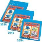 セール! ブルーシート B20-3636 アイリスオーヤマ