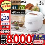 いつものごはんをさらに美味しく炊き上げる、米屋の旨み銘柄炊きジャー炊飯器です。 主要な31銘柄を最適...