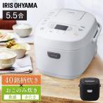 炊飯器 炊飯ジャー 5合 米屋の旨み 銘柄炊き ジャー炊飯器 5.5合 RC-MA50-B アイリスオーヤマ