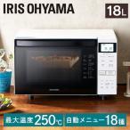 レンジ オーブンレンジ 電子レンジ アイリスオーヤマ  本体 フラットテーブル シンプル おしゃれ 18L MO-F1801 東日本 西日本