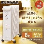 ショッピングオイル オイルヒーター ミニ ウェーブオイルヒーター IWH-1210K-W アイリスオーヤマ