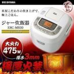 炊飯器 3合 米屋の旨み ジャー炊飯器 一人暮らし すいはんき ご飯 ERC-MB30-W アイリスオーヤマ