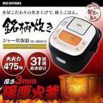 炊飯器 アイリスオーヤマ 3合 米屋の旨み 銘柄炊きジャー炊飯器3合 RC-MB30-B ブラック