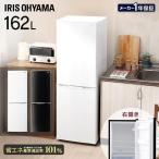 冷蔵庫 2ドア 画像