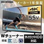 Yahoo!ゆにでのこづち Yahoo!店テレビ 55型 4K LUCA 4K対応テレビ 55インチ LT-55A620 ブラック アイリスオーヤマ セール!