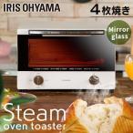 トースター 4枚 アイリスオーヤマ スチームオーブント