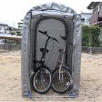 ショッピング自転車 自転車置き 自転車 サイクルハウス カバー スリム VS-G024 シルバー