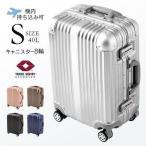 スーツケース 機内持ち込み S Sサイズ おしゃれ アルミ 40L 旅行カバン バッグ TSAロック キャリーバッグ キャリーケース
