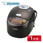 ショッピング炊飯器 炊飯器 1升 圧力IH炊飯ジャー「極め炊き」 ダークブラウン NP-ZC18 象印