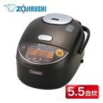 炊飯器 5.5合 圧力IH炊飯ジャー「極め炊き」 ダークブラウン NP-ZF10 象印