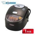 ショッピング炊飯器 炊飯器 1升 圧力IH炊飯ジャー「極め炊き」 ダークブラウン NP-ZF18 象印 【数量限定大特価】