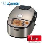 ショッピング炊飯器 炊飯器 1升 IH炊飯ジャー「極め炊き」(1升) ステンレス NP-HF18 象印