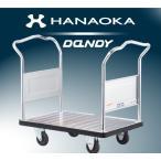 台車 家庭用 キャスター スチール台車 ダンディシリーズ  300kg 運搬台車 花岡車両  両ハンドル UDA-LD