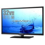 ショッピング液晶テレビ 32V型 BS/110度CS/地上波デジタルハイビジョン液晶テレビ ブラック WS-TV3257B Freedom (D)