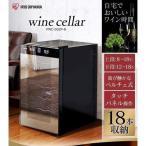 ワインセラー 家庭用 小型 18本 スリム アイリスオーヤマ ワイン 保管 保存 ペルチェ方式 PWC-502P-B:予約品 11月上旬�中旬頃出荷予定