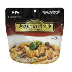 非常食 おいしい 備蓄 パスタ マジックパスタ きのこのパスタ(デミグラス風味) 1FMR51002ZE サタケ