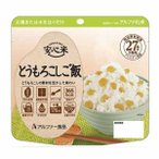 安心米 とうもろこしご飯  114216241 アルファー食品 (D)