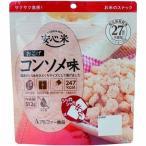 安心米おこげ コンソメ味  11421619 アルファー食品 (D)