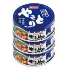 やきとり 塩味 3缶シュリンク ホテイフーズ (D)