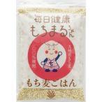 もち麦 国産 もち麦ごはん ご飯 ごはん 健康 毎日健康もちまるちゃん 1kg (D)