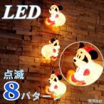 はしごミッキー S 3P TD-BL05LT 点滅 イルミネーション ディズニー Disney 屋外 クリスマス 飾り サンタ 装飾 デコレーション