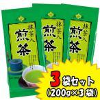 325961 抹茶入り煎茶 200g 3袋セット