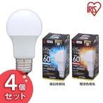 ショッピングLED LED電球 E26 60W相当 広配光タイプ LDA7N-G-6T3・LDA9L-G-6T3 4個セット アイリスオーヤマ