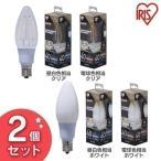 ショッピングLED LEDフィラメント電球 E17 40W相当 LDC4N-G-E17/D・LDC4L-G-E17/D 2個セット アイリスオーヤマ