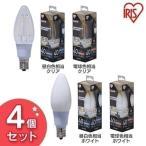 ショッピングLED LEDフィラメント電球 E17 40W相当 LDC4N-G-E17/D・LDC4L-G-E17/D 4個セット アイリスオーヤマ