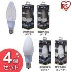ショッピングLED LEDフィラメント電球 E17 40W相当 LDC3N-G-E17・LDC3L-G-E17 4個セット アイリスオーヤマ
