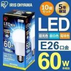 ショッピングled電球 LED電球 E26 広配光タイプ 60形相当 LDA7D-G-6T4・LDA7N-G-6T4・LDA8L-G-6T4 アイリスオーヤマ 10個セット あすつく