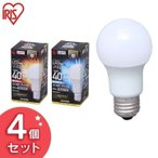 ショッピングLED LED電球 E26 40W 485lm 広配光タイプ LDA5L-G-E17-4T3・LDA4N-G-E17-4T3 4個セット アイリスオーヤマ