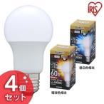 ショッピングLED LED電球 調光 E26 60W 810lm 広配光タイプ LDA9N-G/D-6V2 LDA9L-G/D-6V2 4個セット アイリスオーヤマ
