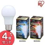ショッピングLED LED電球 E26 40形相当 485lm 全方向タイプ LDA4N-G W-4T3・LDA5L-G W-4T3 4個セット アイリスオーヤマ