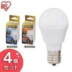 ショッピングLED LED電球 E17 40W形相当 広配光タイプ LDA5N-G-E17/D-4V3・LDA5L-G-E17/D-4V3 調光器対応 4個セット アイリスオーヤマ